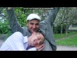 «Я и друзья))» под музыку Юлия Чичерина  - Я не пропаду,Нет. Я тебя люблю, да (feat. Сергей Бобунец). Picrolla