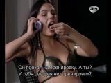 Проспект Бразилии 149 русские субтитры [markfilm.ru]